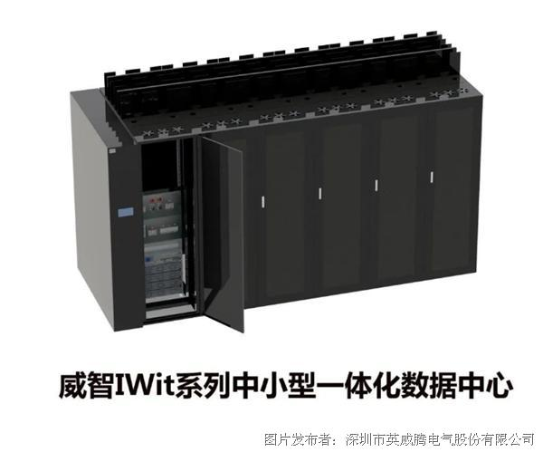 攜手為民!英威騰為余干縣行政服務中心量身打造UPS電源解決方案