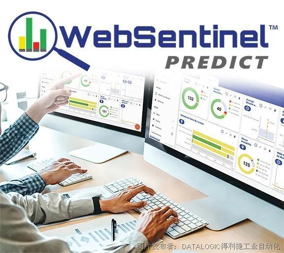 新品發布 | Datalogic得利捷發布WebSentinel Predict軟件!