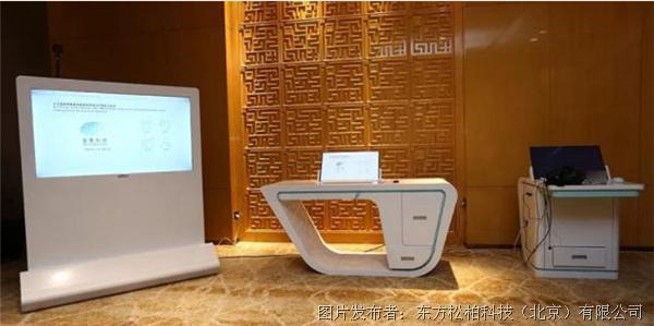 """抗""""疫""""下半场:AI心理治疗,东方松柏工业显示器发挥""""读心术""""作用!"""