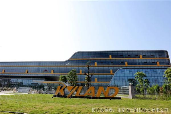 東土科技宜昌園區納入《2020年宜昌市大數據產業招商工作實施方案》