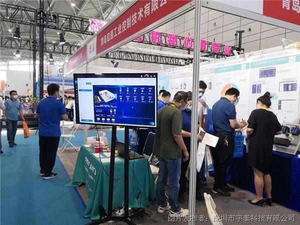 宇泰科技亮相23届山东国际工业自动化及动力传动展览会