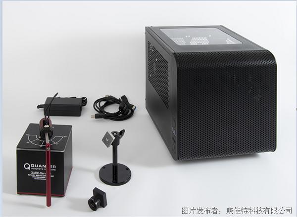 康佳特推出 英特爾® IoT RFP套件