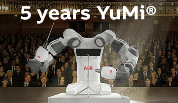 ABB YuMi®問世五周年,始終引領協作機器人新標桿
