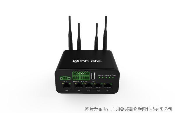 新品發布 - 魯邦通工業級雙SIM卡VPN無線路由器R1520