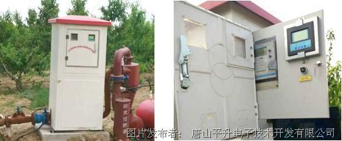 """灌区农业用水""""计量收费""""——灌区信息化管理系统"""