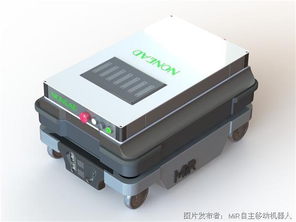 MiR進一步壯大其自主移動機器人開箱可用應用陣容 MiRGo中國合作伙伴拓德科技呈獻拓德底部牽引系統