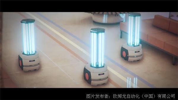 歐姆龍火遍全球!這樣的消毒機器人,誰不愛?