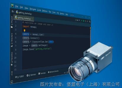 堡盟现推出neoAPI和Camera Explorer两款全新的免费软件包