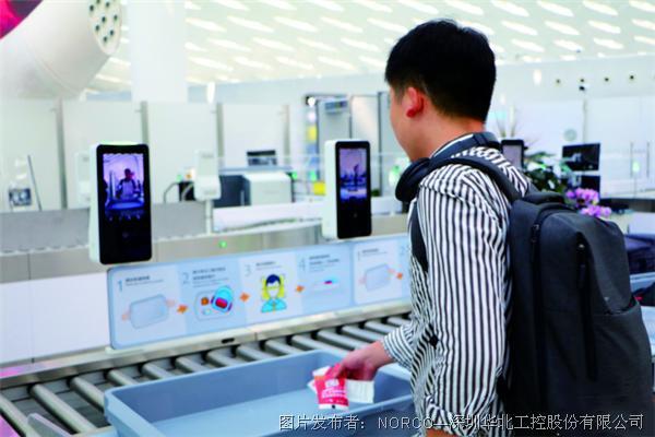 打造機場智能安檢通道,華北工控可提供多樣化計算機產品方案