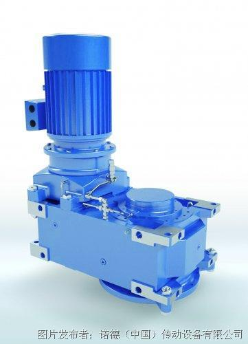 諾德MAXXDRIVE®工業齒輪箱適用于混合應用