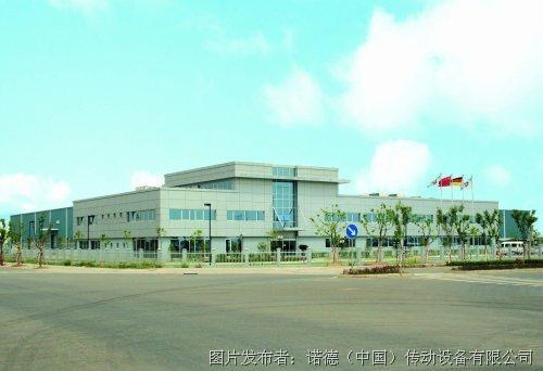 諾德中國:15周年成功發展歷程