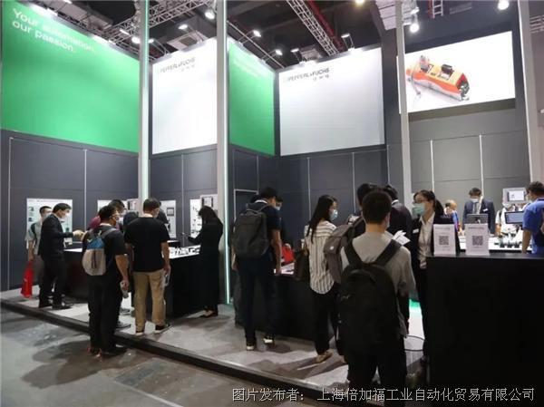 展会直击 | 倍加福亮相 2020 Productronica 慕尼黑上海电子生产设备展
