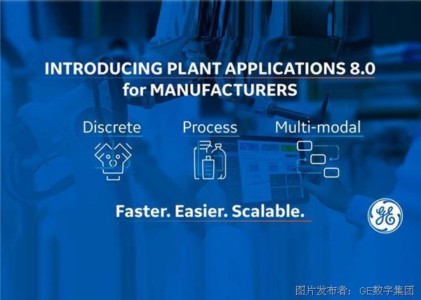 GE数字集团推出全球首款多模式制造执行系统Plant Applications 8.0