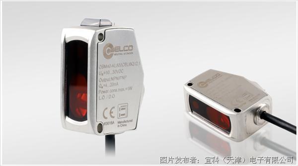 """宜科""""拍了拍""""你,这个光电传感器以0.1mm分辨率,实现多领域精确检测"""