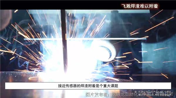 欧姆龙【接近传感器 E2EW系列】拒绝焊渣附着,保持稳定检测