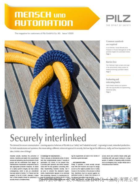 皮尔磁:新版《人与自动化》杂志已经上线