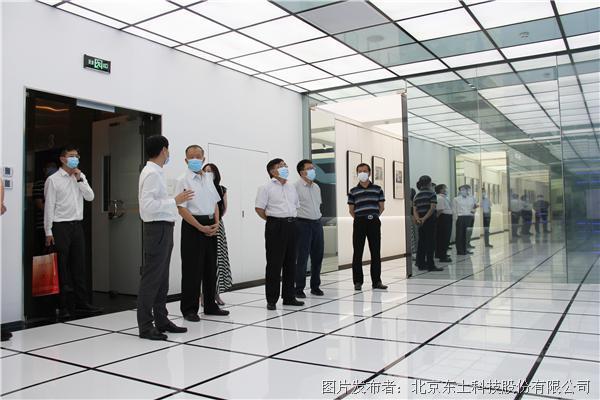 中國工業經濟聯合會領導一行 赴東土科技參觀洽談
