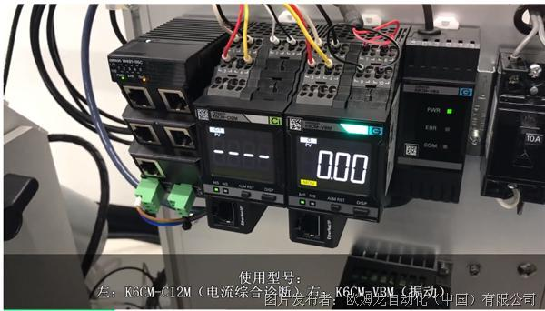 """歐姆龍丨電機安全的""""守護神""""K6CM--粉末噴霧干燥機應用實測"""