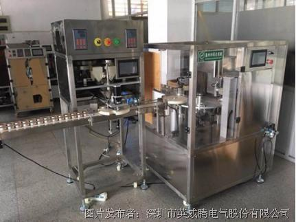 """小茶叶,""""大""""包装∣英威腾控制系统在茶包装设备上的应用"""