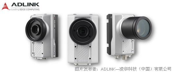 凌华科技发布一体化AI智能相机,有效简化AI机器视觉应用的部署