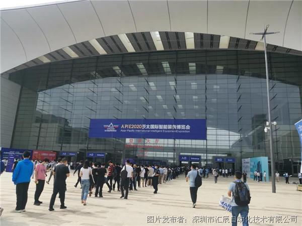 【汇辰新闻】汇辰自动化携手合作伙伴参加第22届中国青岛国际工业自动化技术及装备展览会