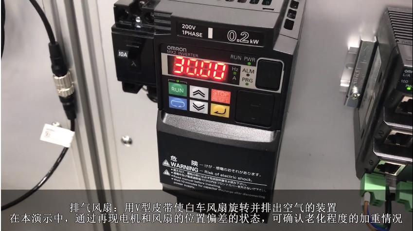"""欧姆龙丨电机安全的""""守护神""""K6CM--排气风扇应用实测"""