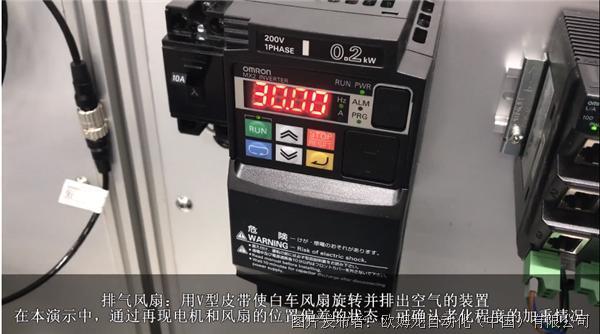 """歐姆龍丨電機安全的""""守護神""""K6CM--排氣風扇應用實測"""