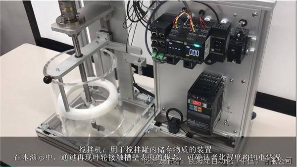 """欧姆龙K6CM--搅拌机应用实测电机安全的""""守护神"""""""