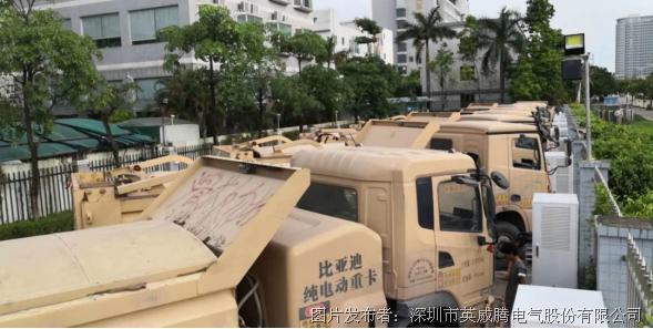 英威腾为深圳工程车辆纯电动化助力