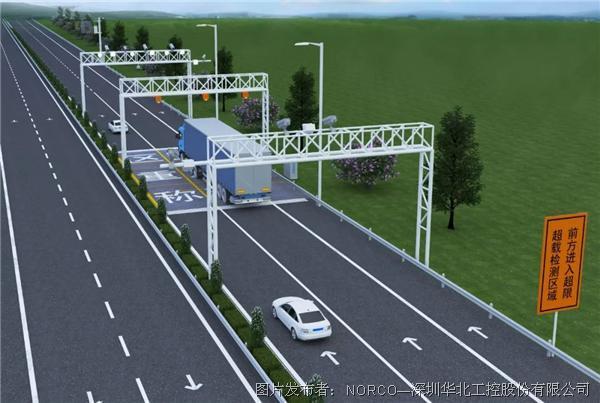 """为高速公路装上""""智慧眼"""",华北工控可提供超限检测系统专用计算机"""