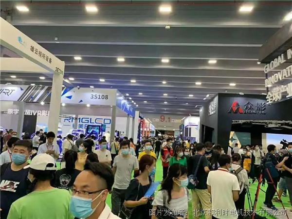 和利时电机带您看展2020亚洲VR&AR博览会