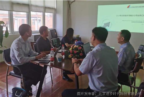 西门子数字化工业集团华中大区总经理刘志生先生一行莅临河南进步指导工作