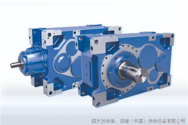 诺德MAXXDRIVE®工业齿轮箱:重型应用的理想选择