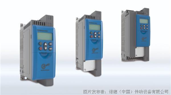 诺德推出NORDAC PRO SK 500P新一代控制柜变频器