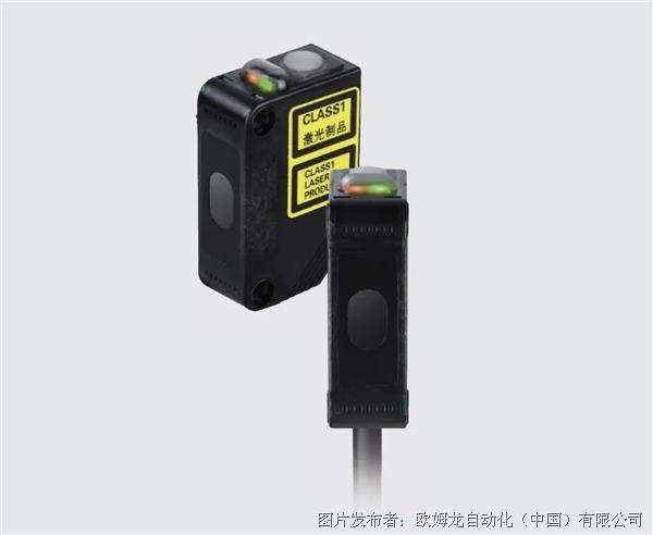 """歐姆龍新品發布,反射型光電傳感器的""""距離革新"""""""