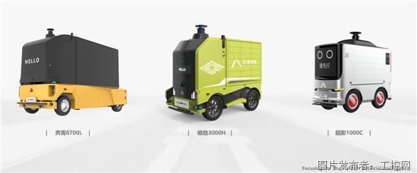 行深無人物流車采用高效電源模塊助推物流行業發展