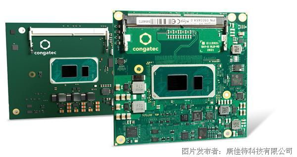 康佳特助力英特尔®第11代酷睿™处理器的发布 推出两款全新设计选择