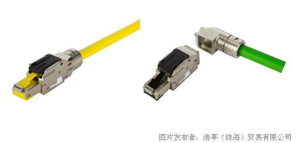 浩亭推出全新RJ Industrial®多功能系列