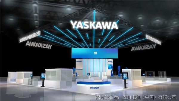 2020工博会,安川展品前瞻(运动控制篇)