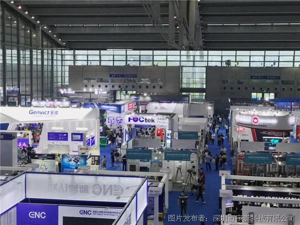 聚焦智能交通行业热点,宇泰科技ITS-EXPO 2020大放异彩!