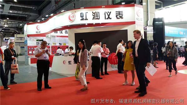 2020年中國工博會隆重開幕,虹潤儀表綻放異彩
