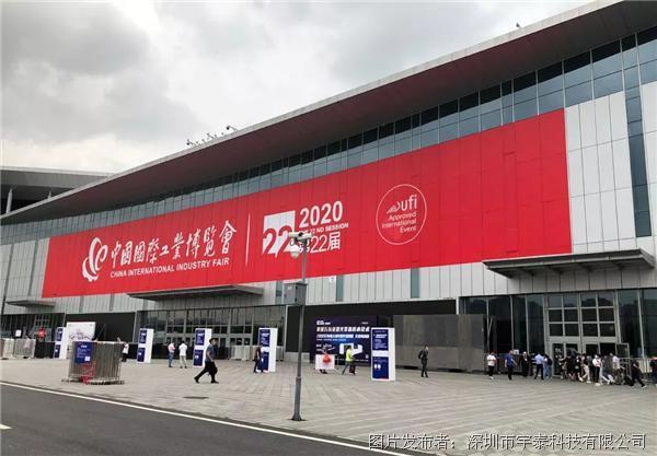 上海工博会,它来了!