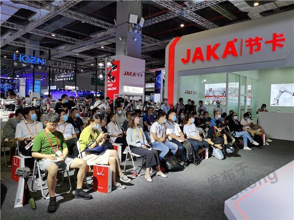 2020工博会节卡机器人S³概念新品重磅发布