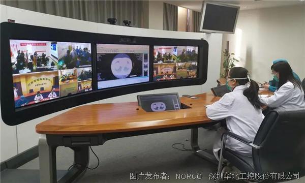 华北工控:嵌入式计算机在远程医疗系统中的股票配资平台
