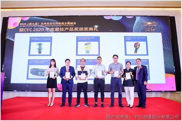 """台达高阶运动控制器AS500系列喜获""""CEC 2020年度最佳产品奖"""""""