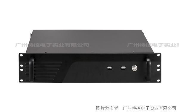特控新一代2U上架式工控机IPC-T2000