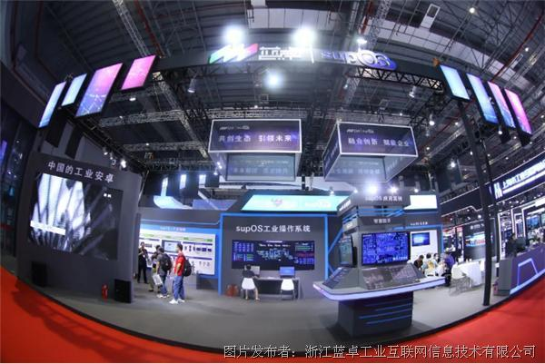 """""""中国的工业安卓""""闪亮工博会,引领工业互联网创新应用落地新潮流"""