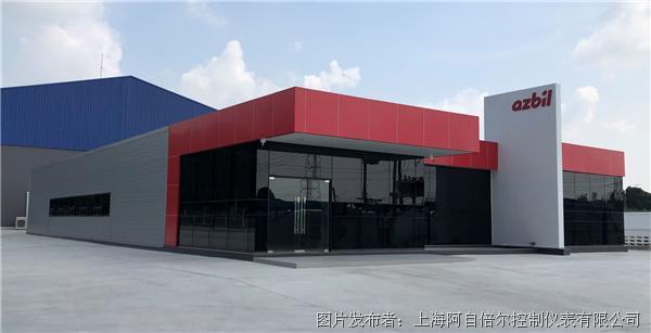 Azbil (Thailand) 成立Solution and Technology Center
