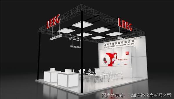 LEEG压力变送器参加中国葡京彩票规则展