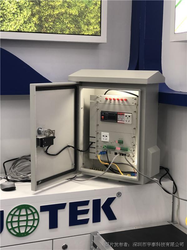 小身形亦有强功能,宇泰科技推出一体化智能传输箱!